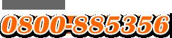 第e站網頁設計聯盟tel:0800885356